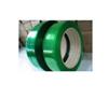 HS11高平衡聚酯薄膜
