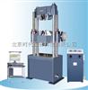 WEW-300C/600C/1000C微机屏显式液压万能试验机