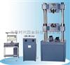 WEW-300D/600D微机屏显式液压万能试验机(30吨-60吨)