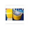 超强力黄色布基胶布 高粘性布基胶带 婚礼地毯胶带 包扎管道20米