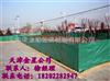 城市绿化防寒布,天津植物保温聚乙烯防寒布价格