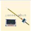 GD供应高压数字声光验电器的详细信息