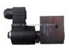 -德国HAWE电磁阀GZ3系列电磁阀安装注意事项