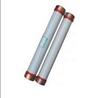 RN1,RN3双管高压熔断器