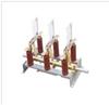 FN7-12系列户内高压负荷开关及熔断器组合器