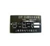 Z3T-R4III 电动套丝机