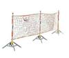 安全围网式围栏