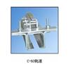C-60軌道