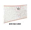 1×10m电力安全围网