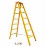 批发供应绝缘梯 电工梯子 电工专用梯