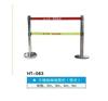 HT-083带式不锈钢伸缩围栏
