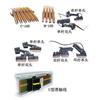 HXPnR-M、HXPnR-C、HXPnR- Ω系列 组合式滑触线