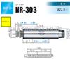 NR-303,日本高速主轴 马达NAKANISHI主轴 NR-303 E2530控制器