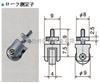 SH-2日本PEACOCK孔雀比测型百分表千分表测头SH-2