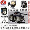 GA124-2013正压式消防空气呼吸器(带声光报警器及通讯面罩)