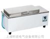 電熱恒溫水箱
