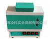 ZF-20A暗箱式四用紫外分析仪