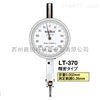 LT-370日本TECLOCK得乐防磁杠杆百分表LT-370