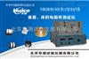 HCEST-200型北京华测试验仪器有限公司绝缘材料表面/体积电阻率测试仪