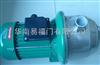 德国WILO水泵,采购原装WILO