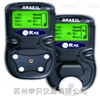 PGM-2400QRAE II 四合一气体检测仪PGM-2400-停产