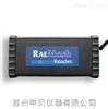 RAEMesh Reader无线调制解调器