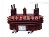 JLSZV-10R 500-1000/5  组合互感器