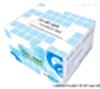 25羟基维生素D3定量测定试剂盒