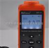 EST-10-SO2多功能手持便攜式二氧化硫氣體報警,SO2氣體檢測儀