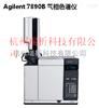 气相色谱仪7890B气相色谱仪Agilent 7890B
