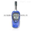 HT-853 迷你温湿度计 0%~90%RH 、-30℃~70℃