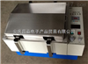 SHA-C数显往返水浴恒温振荡器、定时: 0~120分、振荡: 20mm、 加热1800w