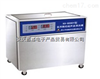 KH-600DY-1单槽式医用数控超声波漂洗槽、内槽尺寸:600*200*400