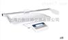 15kgM101-15K上海新生儿电子婴儿秤
