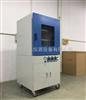 DZF-62106210真空干燥箱