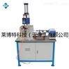 土工合成材料拉拔儀GB/T17635.1√性能展示
