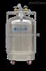 YDZ-100四川盛杰YDZ-100液氮罐