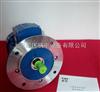 MS7124(0.37KW)清华紫光电机MS7124,铝合金壳电动机