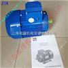 MS8024紫光三相异步电动机