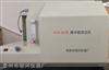 CLS-5A煤中硫测定仪