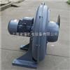 TB-150-5-3.7KWTB-150-5中压鼓风机,全风中压鼓风机,全风透浦式鼓风机