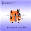 MY-100B-Q压力表校验器