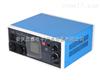TWDY2440交直流移动电源、便携式交直流电源、容量40AH