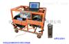TS-K100QC(W)无线全自动型超声成孔成槽检测仪
