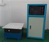 电路板虚焊振动测试台 垂直振动实验台 微电脑机械振动试验台