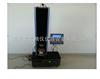 HMLS-500北京厂家直销  泡沫拉伸强度试验机HMLS-500