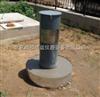 一体化地下水自动监测站