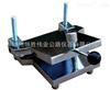 DWZ-120低温弯折仪价格生产厂家