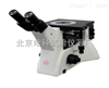 HK-18A科研級倒置金相顯微鏡HK-18A