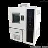 橡膠耐臭氧老化試驗機-臭氧老化試驗箱價格